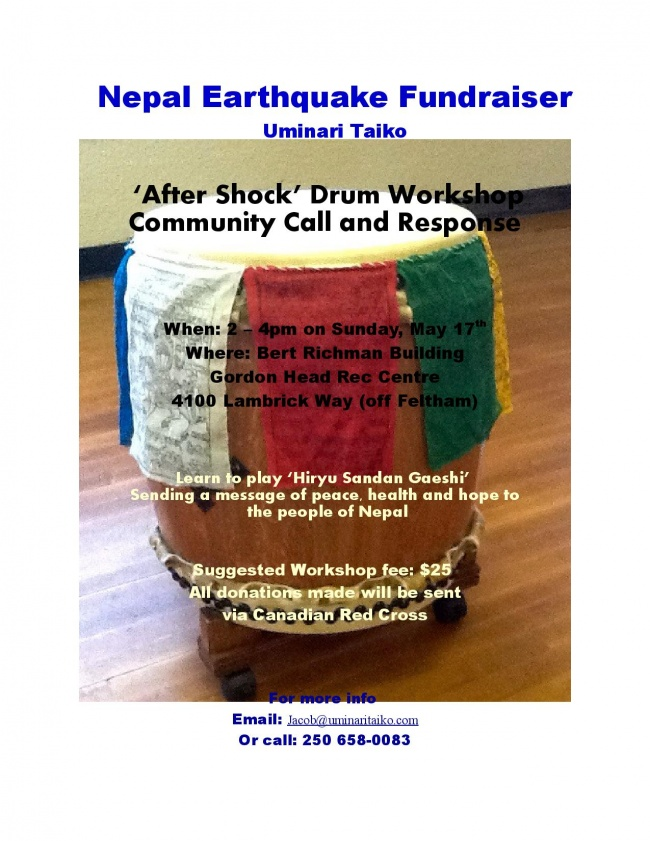 Nepal earthquake fundraiser poster